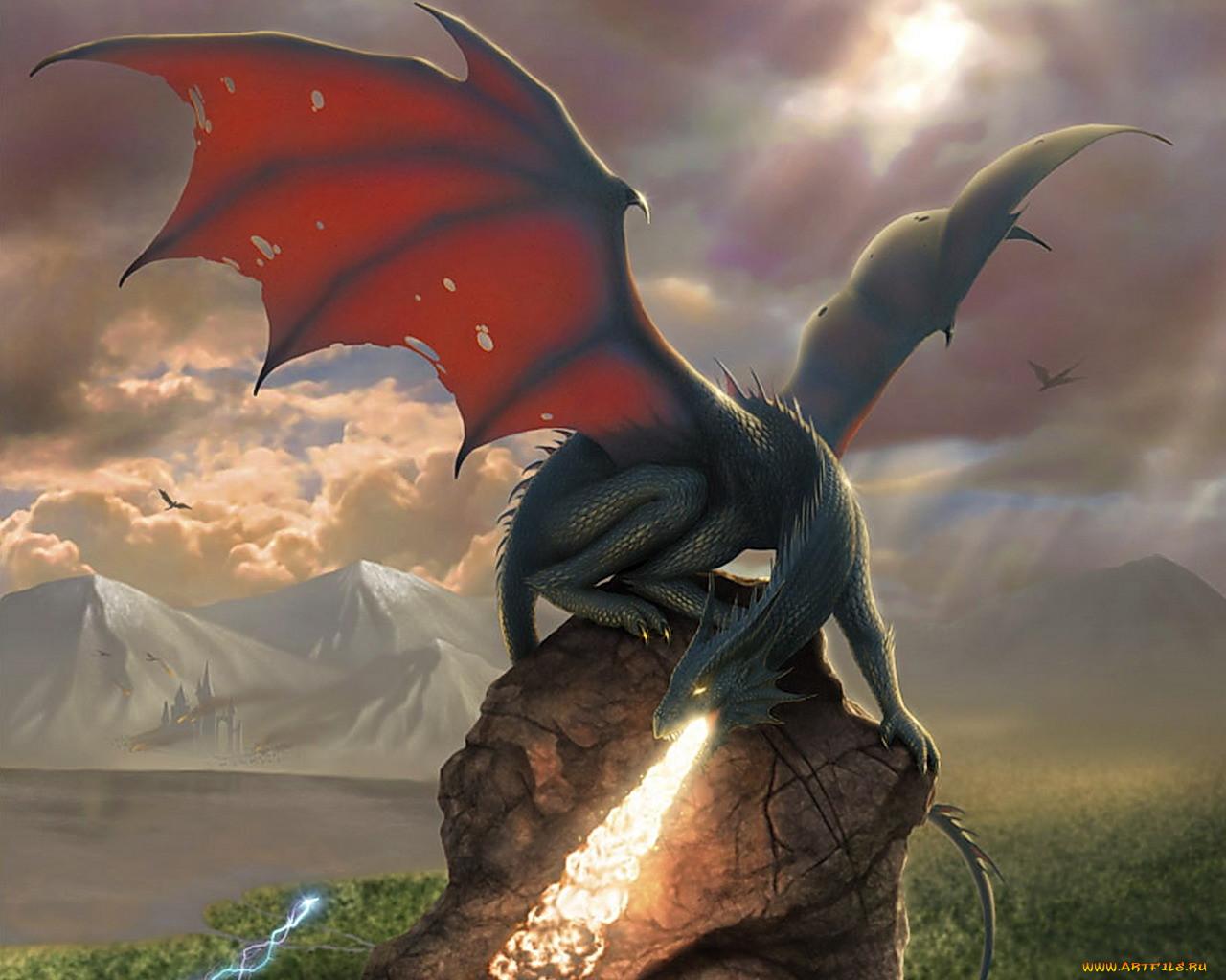 самый большой дракон картинки называется